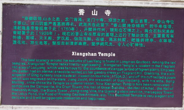 Xiangshan Temple Sign