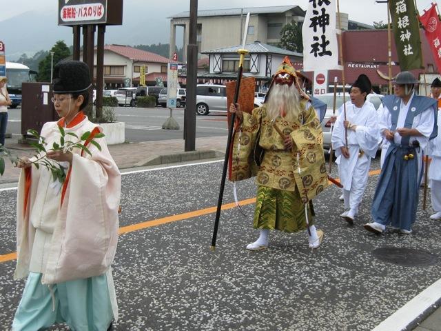 Male Shinto Priest 41