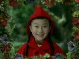 Crazy Japan Ad Little Red Riding Hood