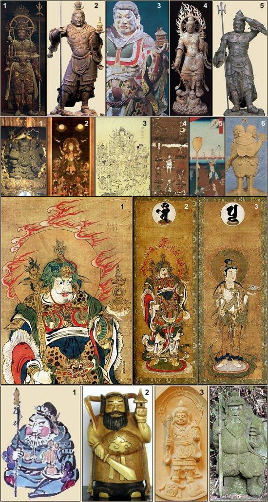 Various images of Bishamonten