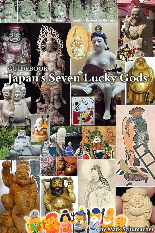 Guidebook to Japan's Seven Lucky Gods. Click image to get started.