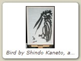 Bird by Shindo Kaneto.