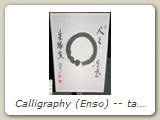Calligraphy (Enso) -- taken with no flash