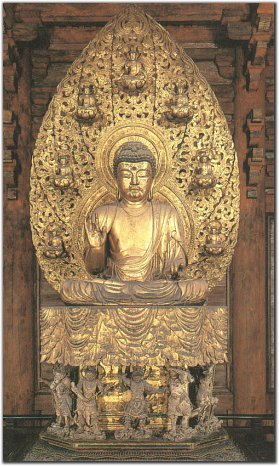 Yakushi Nyorai with 12 Generals at base - Toji Temple in Kyoto, photo courtesy of http://www.healing-touch.co.uk/yakushi1.htm