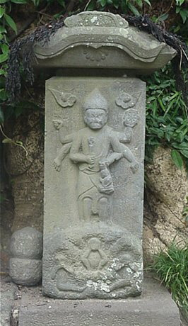 Shomen Kongo -- Koushin Statue at Yakumo Shrine in Kamakura (Eight Clouds Shrine)