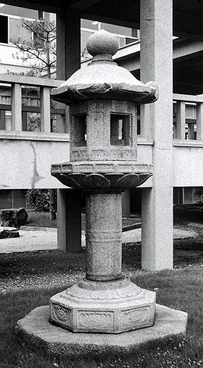 Stone Lantern, 250.5 centimeters in height, Kyoto National Museum