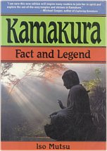 Kamakura Fact and Legend. Buy Book at Amazon.