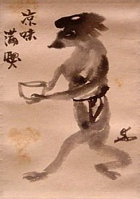 Kappa Drawing by Kato Tokuro, a famous Japanese 20th century potter