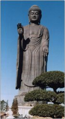 Photo of Ushiku Daibutsu by Goto Osami