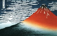 Woodblock Print - Red Mt. Fuji
