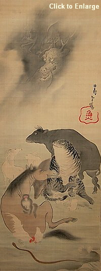 Scroll, Twelve Zodiac Animals, by Nagasawa Rosetsu (1754-1799). In private collection of US collector.