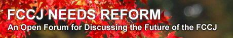 FCCJ Needs Reform