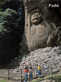 Kumano Magaibutsu, Fudo-Myoo, courtesy of www.oita.isp.ntt-west.co.jp