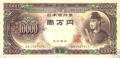 10,000 Yen Japanese Note featuring image of Prince Regent Shotoku Taishi