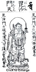 12 deva bishamon, from the butsuzozui