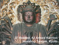 27-headed-kannon-hosshouji-kyoto-TN