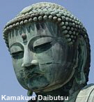 Click here to see photos of the Kamakura Big Buddha (aka Amida Nyorai)