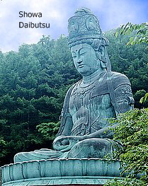 Showa Daibutsu, Large Efficy of Dainichi Buddha