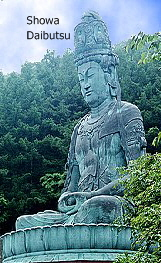 Jump to Modern Sculptors of Japan (Photo = Showa Daibutsu, Large Efficy of Dainichi Buddha)