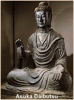 Asuka Daibutsu, at Asuka Dera, Japan, Early 7th Century Buddha Statues