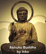 Ashuku Buddha, Asuku Buddha, by Inko Busshi of the Inpa School, Japanese Buddhist Statuary