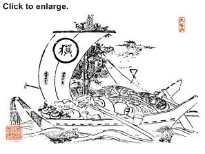Treasure Boat with BAKU written on sail (from Gaya-in Temple in Hyoko's Miki City)