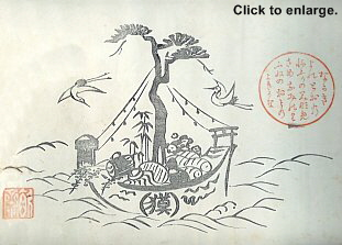 Baku written on hull of treasure boat; late Edo period drawing with palindrome shown in red circle