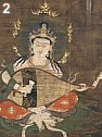 Benzaiten playing the biwa, British Museum