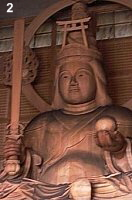 The world's largest statue of Benzaiten, completed in year 2000 in southern Kyushu.