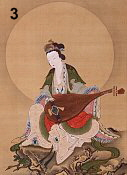 Benzaiten, 18th century, Museum of Fine Arts, Boston