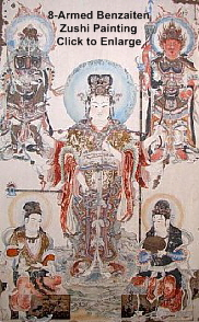 8-armed Benzaiten and her four attendants appearing on an early 12th century zushi