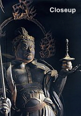 Bishamon as One of 28 Deities Guarding Kannon, Sanjusangendo, Kyoto
