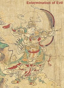 Bishamonten Slaying Demon, Hekija-e, or Exorcists Scroll, courtesy Tokyo National Museum