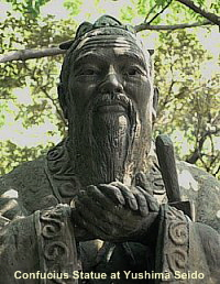 Confucius. Statue stands 4.57 meters. Said to be world's largest statue of the Scholar / Sage