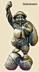 Daikoku - God of Wealth, Commerce, Farmers, Kitchen, Food