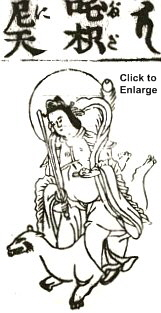 Dakini holding sword & wish-granting jewel while sitting atop fox
