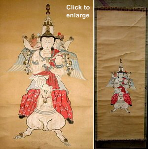 Dakini with Five Heads atop White Fox
