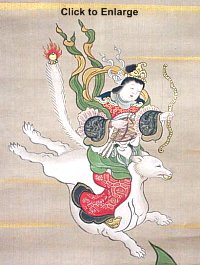 Dakini atop white fox, modern drawing
