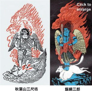 Dakini in the Guise of a Tengu (atop white fox)