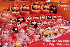 Daruma Fair at Imaisan Myohoji Temple