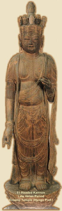 11-Headed Kannon, Late Heian Period, Onsenji Temple, Courtesy Pocket Serai, Viewing Buddha Statues