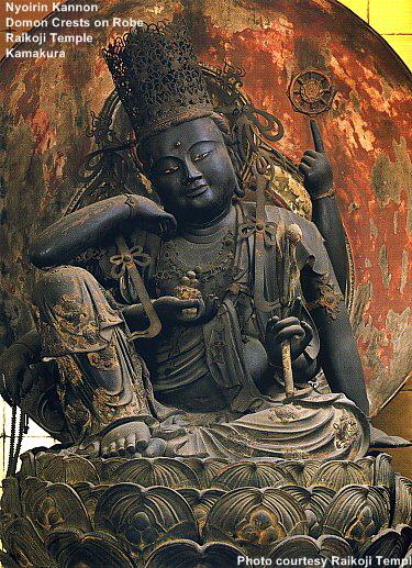 Drapery Robes Amp Garment Folds In Japanese Buddhist Statuary