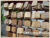 Ema - Votice plaques sold at Japanese Shinto shrines