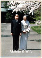 Emperor Akihito (reign started 1989), 125th emperor, photo courtesy Imperial Household Agency