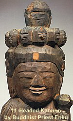 Jump to Edo-Period Sculptors (Closeup of Standing 11-Headed Kannon by Enku)