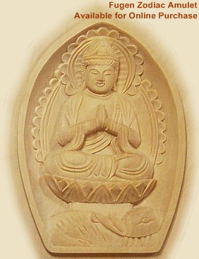 Fugen Bosatsu Amulet -- Available for purchase at www.buddhist-artwork.com