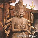 Gozanze Myoo -- Wrathful Deity associated with the Shingon Sect of Japanese Buddhism
