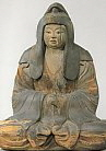 Ichikishima Hime, Heien-era wood sculpture.