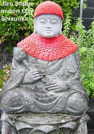 Jizo Bosatsu -- Protector of Children, Childbirth, and the Torments of Hell