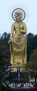The Golden Kannon (35 meters) in Tazawa-cho, Akita Prefecture